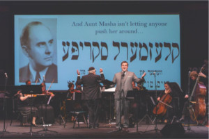 One More Chance To See 'From The Yiddish Rialto To The Silver Screen'