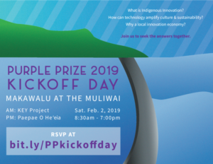 Purple Prize Marks Official Start Of Competition With Kickoff Day