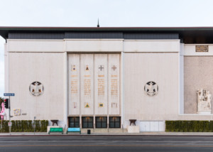 GALA 2019 To Reveal New Commission From Artist Doug Aitken March 23