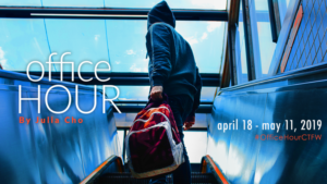 OFFICE HOUR Announced At Circle Theatre