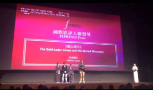 NFDC's The Gold Laden Sheep & The Sacred Mountains Won FIPRESCI Award At The Prestigious 43rd HKIFF