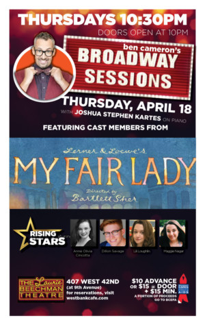 MY FAIR LADY Cast Next Up at Broadway Sessions