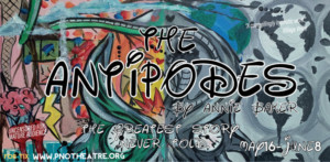 Pinch 'N' Ouch To Present Atlanta Premiere Of THE ANTIPODES