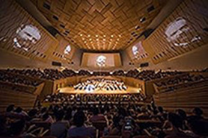 Fifth Annual Shanghai Orchestra Academy And Partnership Begins June 27