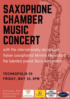 Kosmopolita Concert Comes to Technopolis 20
