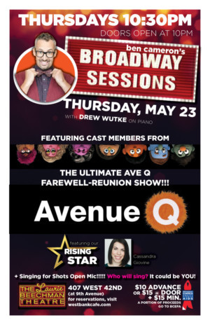 Broadway Sessions Bids Adieu To AVENUE Q With Reunion Show