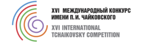 The Contestants Of The First Round Of The XVI International Tchaikovsky Competition Announced