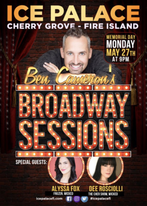 Alyssa Fox And Dee Roscioli Kick Of Broadway Sessions 'Beach Party' On Fire Island On Memorial Day
