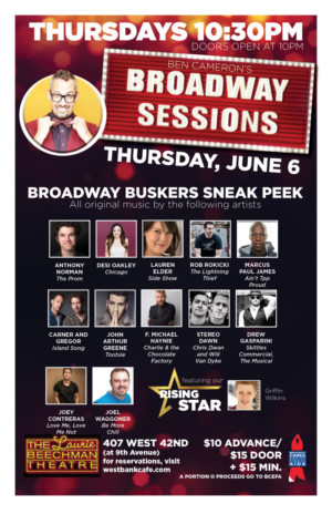 Broadway Buskers Sneak Peek Will Be Held at Broadway Sessions This Week