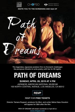 Internationally Award-Winning Short Film Will Premiere On CHOPSO On April 28th