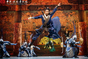 CAEG Presents Boston Debut of PRINCESS ZHAOJUN: The True Story Of How One Woman Brought Together A Nation