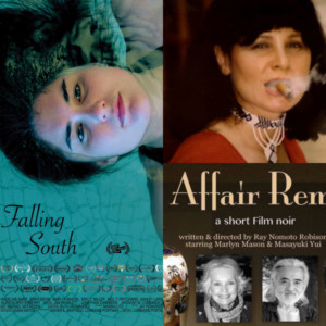 INGRID, AN AFFAIR REMAINS and FALLING SOUTH Play The Rhode Island International Film Festival