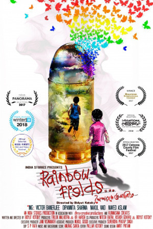 Remembrance, Redemption, And 'Rainbow Fields'; Bidyut Kotoky Discusses His Very Personal, Historical Film