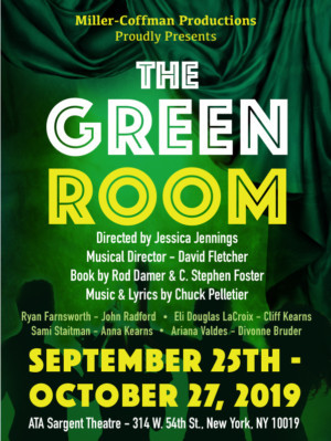 Casting Announced For THE GREEN ROOM