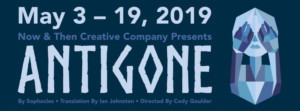 All-Female ANTIGONE Arrives In Phoenix This Friday