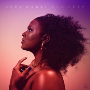 Deva Mahal New Video