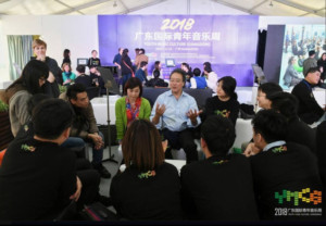 30-Day Countdown To Youth Music Culture Guangdong 2019 Begins