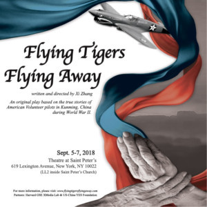 A WWII Story Of American Volunteers In China Retold in FLYING TIGERS FLYING AWAY