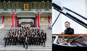 Taiwan Philharmonic Performs Seattle Debut With Stephen Hough