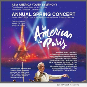 Asia America Symphony Association And Ryman Arts Present MUSIC ON CANVAS Performed To Gershwin's AN AMERICAN IN PARIS