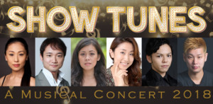 Sun And Moon Entertainments Announces The Second Performance Of Show Tunes Concert