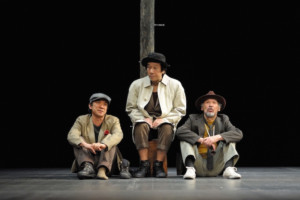 U.S. Debut of GODOT HAS COME Presented in Japanese In Minneapolis