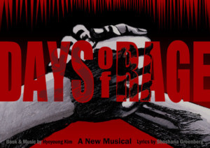 Shanice Williams And Alex Joseph Grayson Star In DAYS OF RAGE, A New Musical At Town Stages