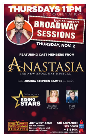 ANASTASIA Cast Members Set For Broadway Sessions This Week