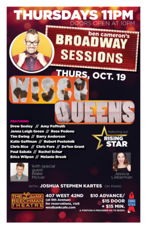 BROADWAY SESSIONS to Spotlight WISCO QUEENS Web Series This Week