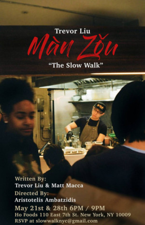 MAN ZOU: THE SLOW WALK, A One Man Show Comes to Ho Foods NYC