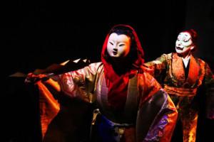 Theatre Of Yugen Presents A NOH CHRISTMAS CAROL