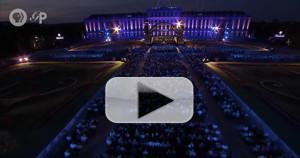VIDEO: Watch Trailer for GREAT PERFORMANCES's Vienna Philharmonic Summer Night Concert 2018 on PBS