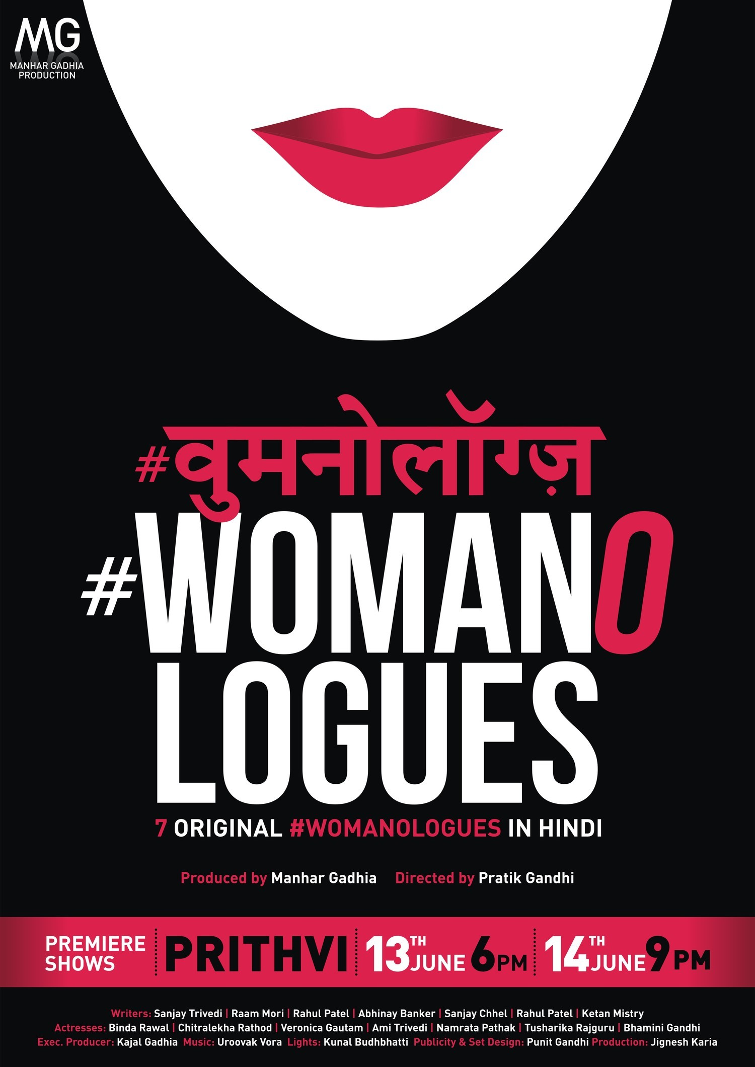 BWW Review: Why #WOMANOLOGUES! Paves The Way For More Regional Theatre In India