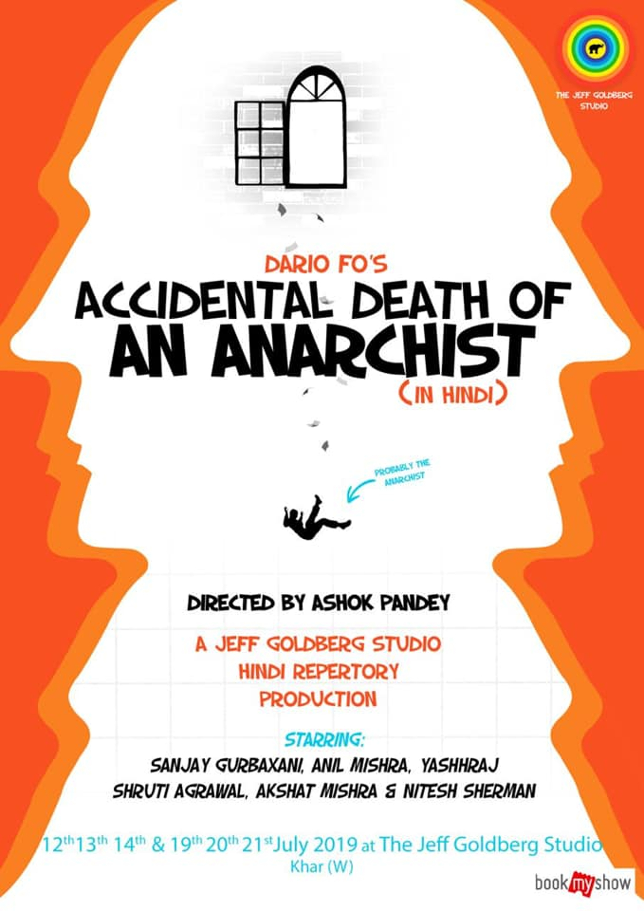 BWW Review: INTERNATIONALLY RENOWNED Play Accidental Death Of An Anarchist gets Indian adaptation