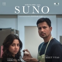 BWW Review: TERRIBLY TINY TALKIES' NEXT SHORT, SUNO Talks About A Night in Bed