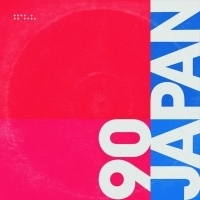 Tycho Releases New Single JAPAN