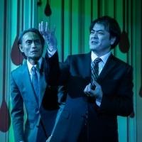 Ma-Yi Theater Company Announces 30th Anniversary Season Photo