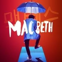 Choin Theatre Presents MACBETH Photo
