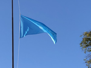 Full Programme Of Events Announced Around Ai Weiwei's New Flag For Human Rights