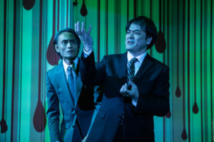 Ma-Yi Theater Company Announces 30th Anniversary Season