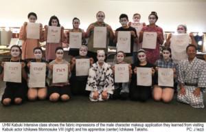Kabuki Intensive Wraps Up At UHM