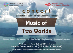 Music Of Two Worlds Concert Comes to Merkin Hall