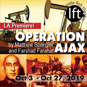 OPERATION AJAX Opens This Fall At Little Fish Theatre