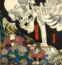 Japan Society Gallery Showaces Utagawa Kuniyoshi, March 12-June 13