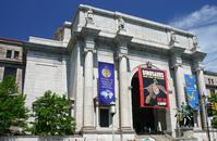 AMNH Announces April Programs