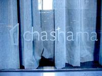 Chashama Film Festival Screens 'American Faust: From Condi to Neo-Condi,' 10/25