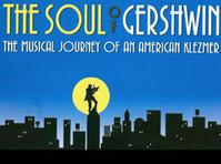 Harold Green Jewish Theatre Company to Stage THE SOUL OF GERSHWIN