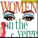 LCT Postpones WOMEN ON THE VERGE Pre-Performance Talk 10/28