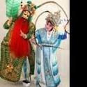 Qi Shu Fang Peking Opera Company Presents 11th Annual Peking Opera Fest