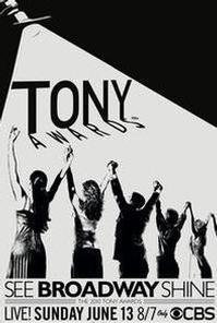 Tony_Swag_20010101